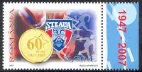 stamp rom 2007 june 7th mi 6203 army sport club steaua bucuresti 60th anniversary