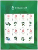 stamp chn 2006 june 23rd og beijing mi 3768 ms one world one dream with eight sport mascots on tabs green margin