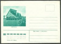 illustrated cover urs 1976 with green photo of birstonas rowing center no. 964