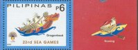 Stamp PHI 2005 Nov. 22nd Southeast Asian Games Manila Dragonboat sculling mascot on margin
