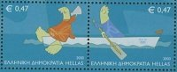 stamp gre 2003 may 9th mi 2168 69 og athens mascots