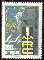 stamp uru 1975 jan. 27th mi 1340 centenary of montevideo rc