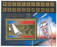 stamp caf 1982 july 24th ss og los angeles yachting mi bl. 200 a pictogram in margin