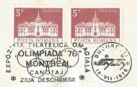PM ROU 1976 July 18th Bucarest OG Montreal philatelic exposition Olimpiada 76