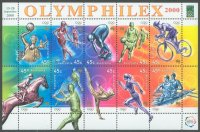 stamp aus 2000 olympic sports ms with olymphilex 2000 printed in upper margin