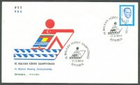 illustrated cover tur 1983 balkan rowing championships istanbul with pm logo