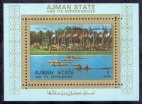 stamp ajman 1972 og munich ss mi 2620 a perforated blue margin