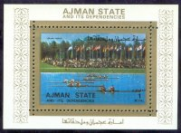 stamp ajman 1972 og munich ss mi 2620 a perforated white margin
