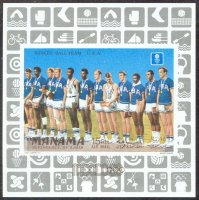 stamp ajman manama 1969 march 1st ss basketball team usa mi bl. f 35 b imperforated pictogram