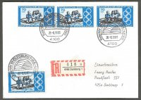 registered letter ger 1983 aug. 28th duisburg wrc with four 7035 pfennig stamps ger 1976