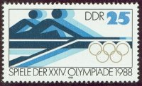 stamp gdr 1988 aug. 9th og seoul mi 3186 stylized 2
