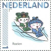 stamp ned 2010 active sporten roeien with 2x mascot og beijing personalized stamp for letters up to 20 g