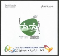 Stamp DJI 2016 OG Rio de Janeiro imperforated green pictogram for rowing