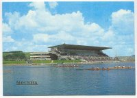 pc urs moscow regatta course 1984 grandstand with an 8 and two 4 in foreground