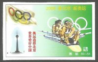label chn 2008 og beijing with image of of the gdr m4 painting
