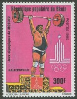 stamp ben 1980 july 16th og moscow mi 229 pictogram on stand