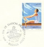 pm arg 1987 sept. 26th buenos aires panamerican games 1x