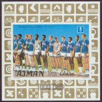 stamp ajman 1969 march 1st ss mi bl. 125 b imperforated og mexico 1968 basketball pictogram in margin