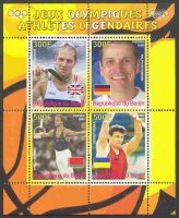 stamp ben 2008 jeux olympiques athletes legendaires ms with steve redgrave