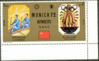stamp sharjah 1972 mi 1177 winners at og munich 1972 flag urs drawing of 2x