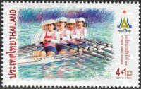 stamp tha 1998 dec. 6th 13th asian games bangkok mi 1894 4x