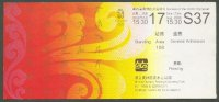 ticket chn 2008 og beijing aug. 17th final day