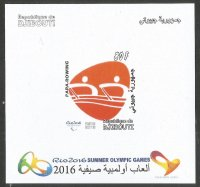 Stamp DJI 2016 OG Rio de Janeiro imperforated red pictogram for adaptive rowing