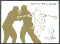 stationary i hkg 2009 dec. 5th eat asian games hongkong reverse