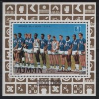 stamp ajman 1969 march 1st ss mi bl. 125 a og mexico 1968 basketball pictogram in margin