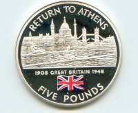 coin gib 2004 return to athens five pounds silver pp two single scullers on the thames with london s skyline in background