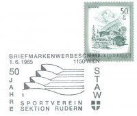pm aut 1985 june 1st wien 1 50th anniversary staw