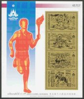 stamp tha 1998 dec. 6th 13th asian games bangkok ss with four values set mi 1892 95 gold foil