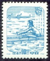 stamp prk 1961 nov. 4th mi 345 female sculler bum shoving