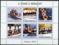stamp stp 2003 apr. 1st og athens 2004 ms watersport mi 2174 79