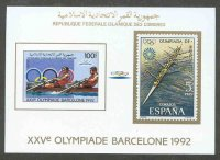 stamp com 1988 apr. 18th og barcelona ss mi bl. 256 b stamp com 1988 apr. 18th mi 826 b print of stamp esp 1972 aug. 26th