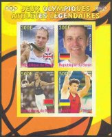 stamp ben 2008 jeux olympiques athletes legendaires ms imperforated with steve redgrave