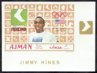 stamp ajman 1969 march 1st og mexico gold medal winners mi 448 b imperforated j. hines pictogram