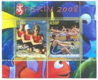 stamp ben 2007 ms og beijing w4x sweep oar race