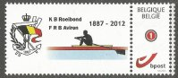 Stamp BEL 2012 personalized 125th anniversary Belgian Rowing Federation I