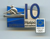 pin gre og athens 2004 22nd aug. 10th day of the games sweep rower