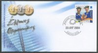fdc gre 2004 aug. 23rd mi 2249 og athens with drawing of olympic medals on cover