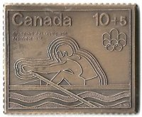 Stamp CAN 1975 OG Montreal bronze plaque