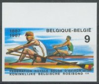 stamp bel 1987 sept. 5th 100th anniversary of belgian rowing federation mi 2311 imperforated