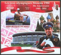 stamp mli 2010 ss 30th anniversary of og moscow 1980 imperforated photo of duncan free aus pictogram no. 4