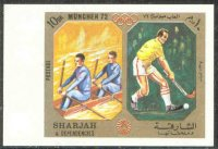 stamp sharjah 1972 july 27th og munich mi 943 b imperforated
