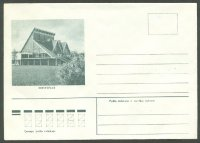 illustrated cover urs 1975 with grey green photo of birstonas rowing center no. 962