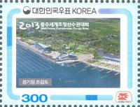 stamp kor 2013 wrc chungju aerial view of regatta course finish area ii