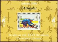 stamp mgl 1996 june 26th mi 2633 og atlanta cycling ss pictogram in yellow margin