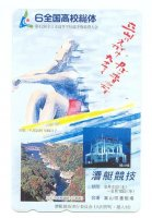 tc jpn drawing of rower in yellow boat photo of river in canyon futuristic building