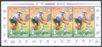 stamp prk 2013 ms sports tennis with pictogram no. 11a og beijing in lower margin